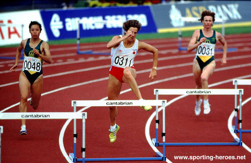 Sally Gunnell - Great Britain - 1990 Commonwealth gold in the 400m Hurdles