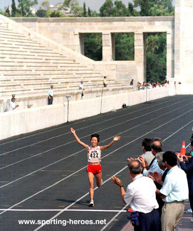 Hiromi Suzuki - Japan - Marathon gold at 1997 World Championships.