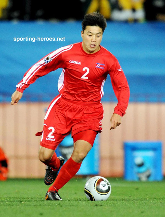Cha Jong Hyok North Korea Fifa World Cup