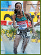 Milcah Chemos CHEYWA - Kenya - Third at 2011 World Championships in 3,000m Steeplechase.
