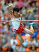 Seito YAMAMOTO - Japan - Sixth position in pole vault at 2013 World Championships.