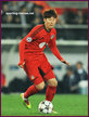Heung-Min SON - Bayer Leverkusen - 2013/14 Champions League matches.
