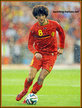 Marouane FELLAINI - Belgium - 2014 World Cup Finals in Brazil.