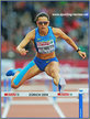 Anna TITIMETS - Ukraine - 2nd in 400m hurdles at 2014 European Championships.