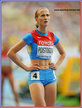 Ekaterina POISTOGOVA - Russia - 5th. at 2013 World Athletics Championships in Moscow.