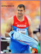 Viktor BUTENKO - Russia - 8th. in men's discus final at 2013 World Championships.