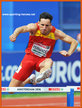 Sergio FERNANDEZ - Spain - Second in 400m hurdles at European Championships.