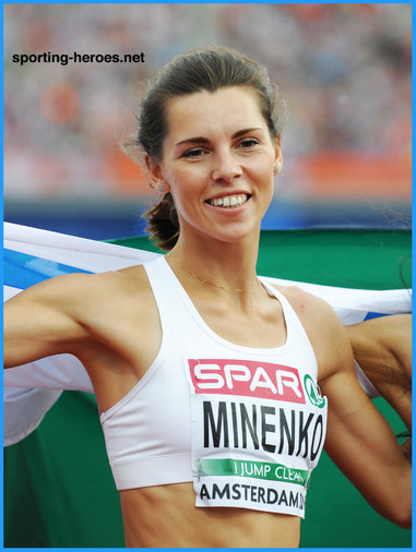 Hanna KNYAZYEVA-MINENKO - Israel - 2016 2nd. at European Champs & 5th at Rio Olympics.