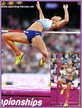 Katarina JOHNSON-THOMPSON - Great Britain & N.I. - 2017 World Championships high jump finallist.