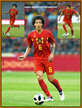 Axel WITSEL - Belgium - 2018 FIFA World Cup Final Games.