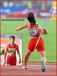 Lu HUIHUI - China - Javelin bronze medal at 2019 World Championships.